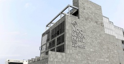 광주 ACC 디자인 호텔
