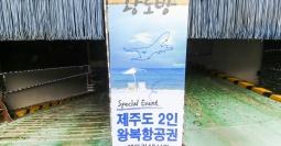 성남 황토방